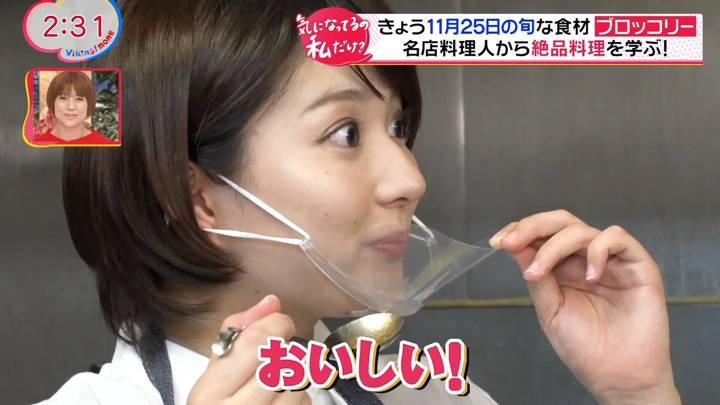 2020年11月25日永尾亜子の画像07枚目