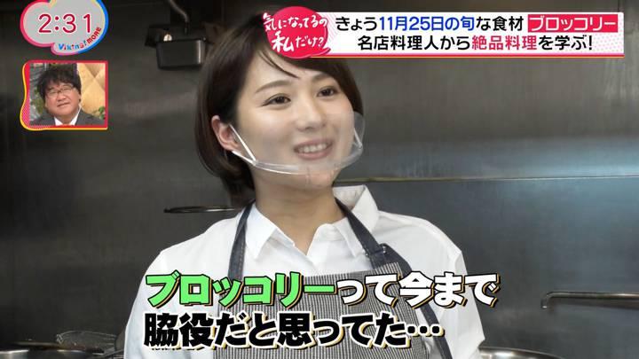 2020年11月25日永尾亜子の画像08枚目