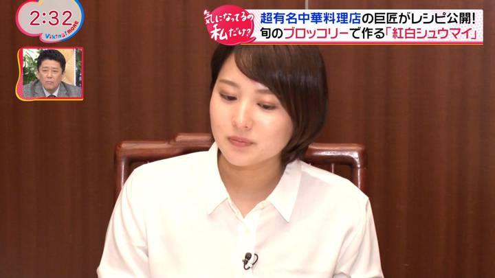 2020年11月25日永尾亜子の画像13枚目