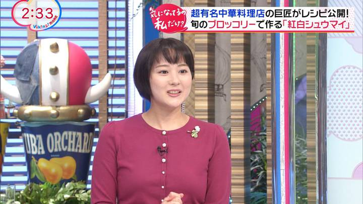 2020年11月25日永尾亜子の画像14枚目