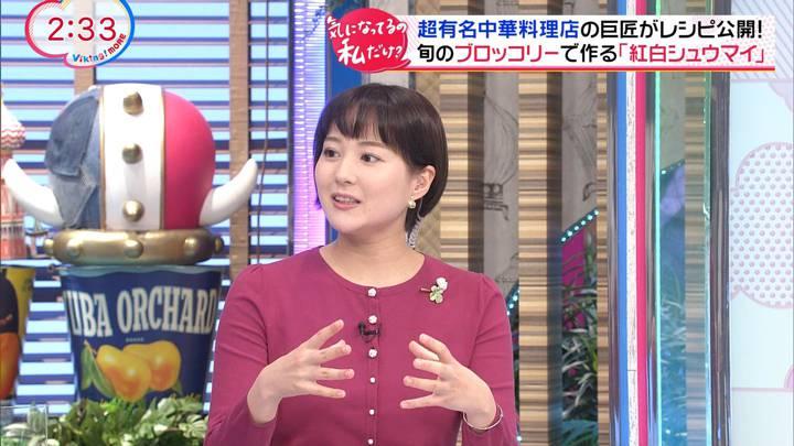 2020年11月25日永尾亜子の画像15枚目