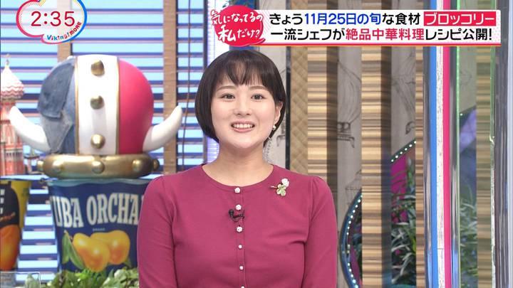 2020年11月25日永尾亜子の画像17枚目
