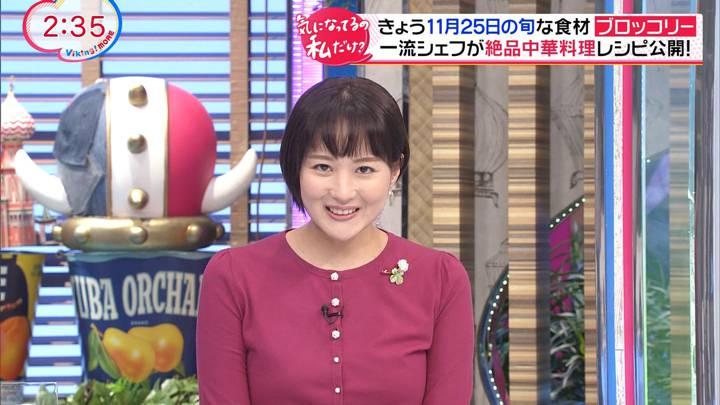 2020年11月25日永尾亜子の画像18枚目