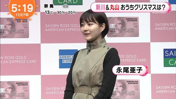 2020年11月27日永尾亜子の画像01枚目