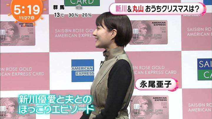 2020年11月27日永尾亜子の画像02枚目