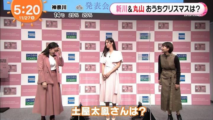 2020年11月27日永尾亜子の画像03枚目