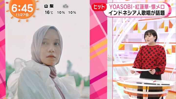 2020年11月27日永尾亜子の画像08枚目