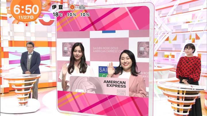 2020年11月27日永尾亜子の画像09枚目