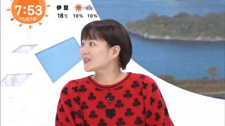 2020年11月27日永尾亜子の画像12枚目