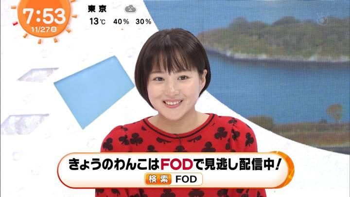 2020年11月27日永尾亜子の画像13枚目