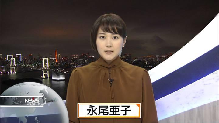2020年12月05日永尾亜子の画像02枚目