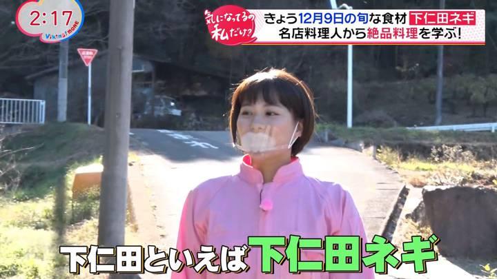 2020年12月09日永尾亜子の画像01枚目