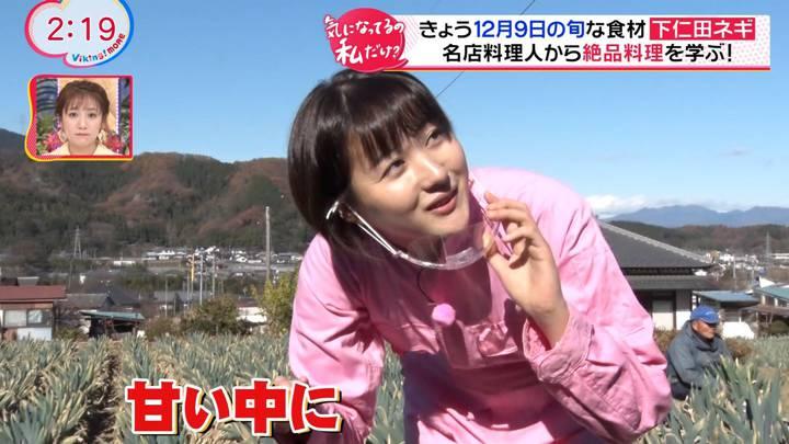2020年12月09日永尾亜子の画像05枚目