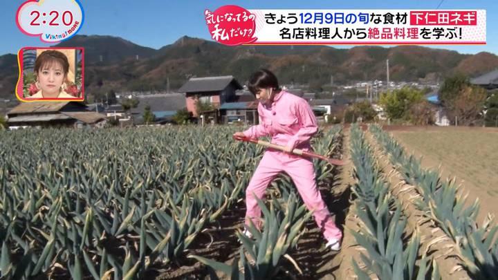 2020年12月09日永尾亜子の画像08枚目