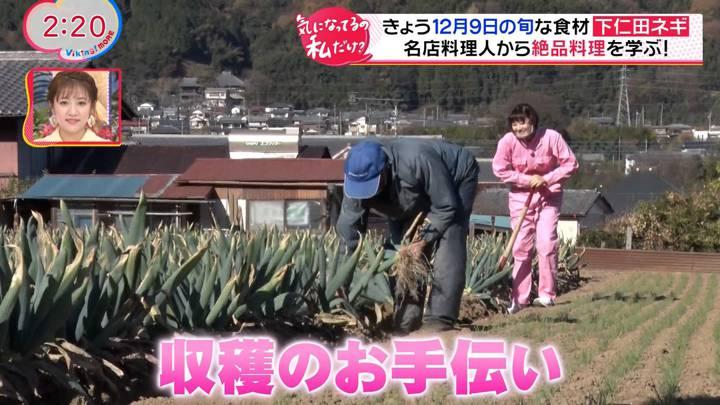 2020年12月09日永尾亜子の画像11枚目
