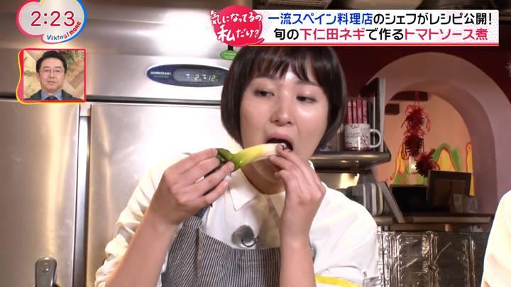 2020年12月09日永尾亜子の画像14枚目
