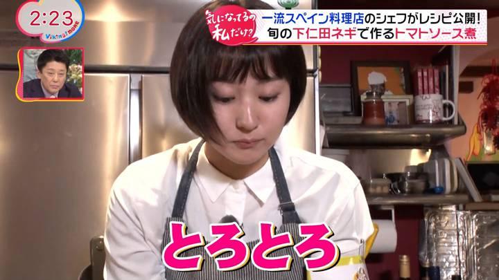 2020年12月09日永尾亜子の画像18枚目