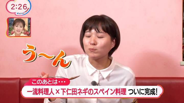 2020年12月09日永尾亜子の画像22枚目