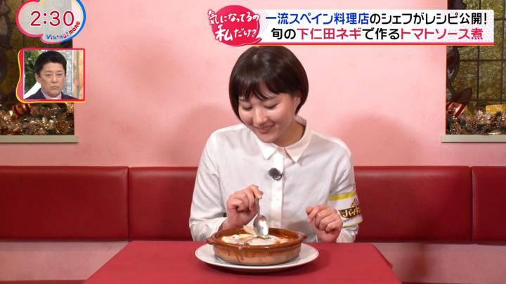 2020年12月09日永尾亜子の画像23枚目