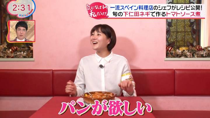 2020年12月09日永尾亜子の画像27枚目