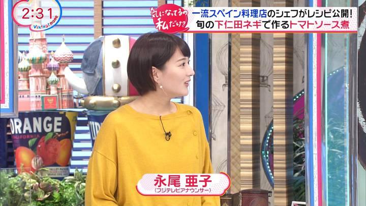 2020年12月09日永尾亜子の画像28枚目