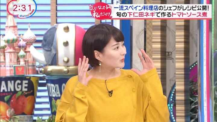2020年12月09日永尾亜子の画像29枚目