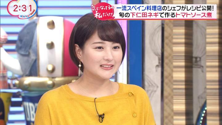 2020年12月09日永尾亜子の画像30枚目