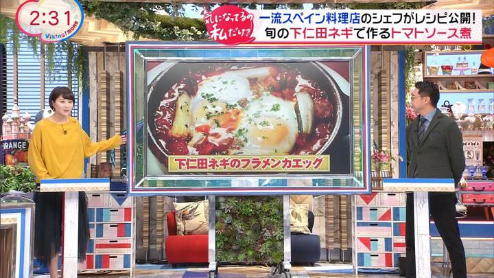 2020年12月09日永尾亜子の画像31枚目
