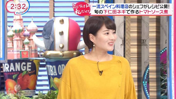 2020年12月09日永尾亜子の画像34枚目