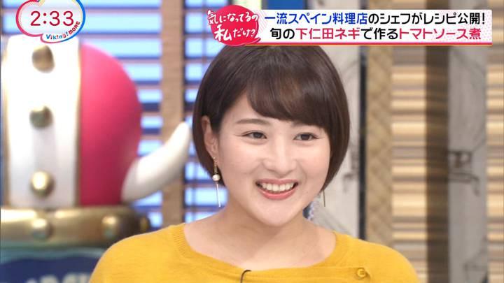 2020年12月09日永尾亜子の画像36枚目