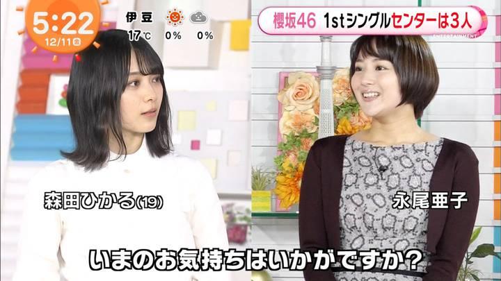 2020年12月11日永尾亜子の画像01枚目
