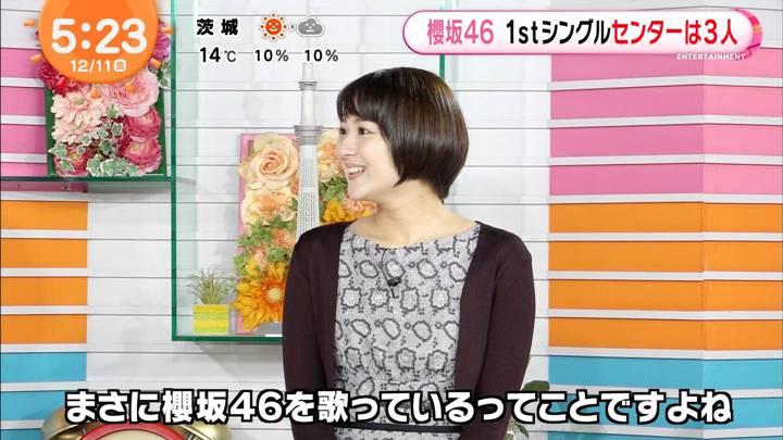 2020年12月11日永尾亜子の画像02枚目