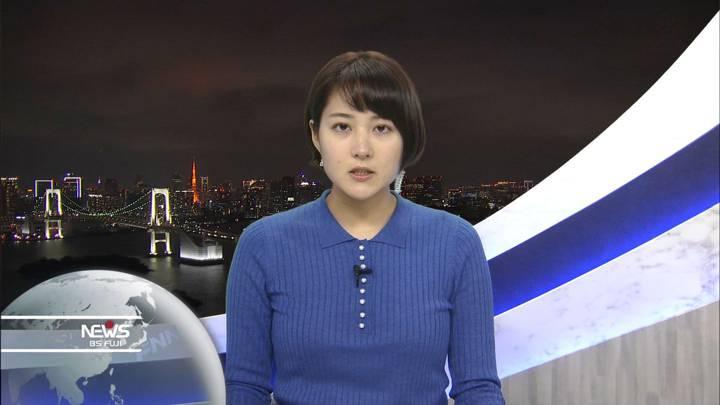2020年12月12日永尾亜子の画像02枚目