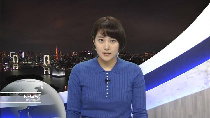 2020年12月12日永尾亜子の画像04枚目