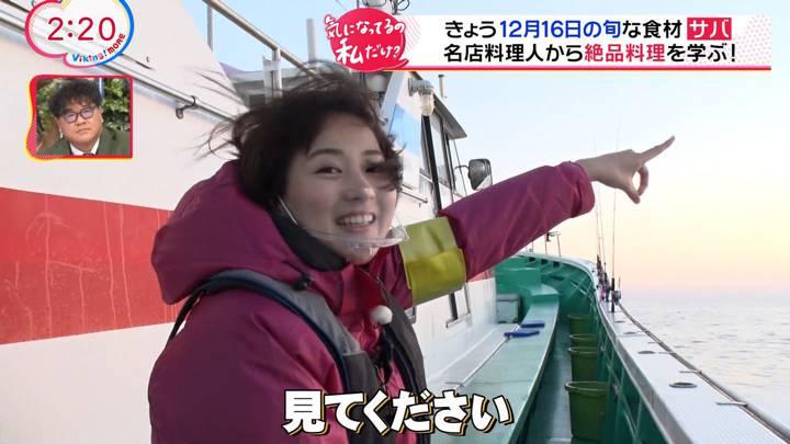 2020年12月16日永尾亜子の画像02枚目
