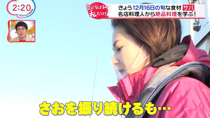 2020年12月16日永尾亜子の画像04枚目