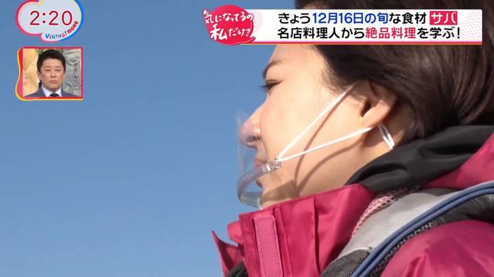2020年12月16日永尾亜子の画像05枚目