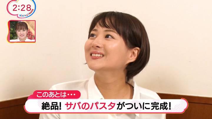 2020年12月16日永尾亜子の画像11枚目