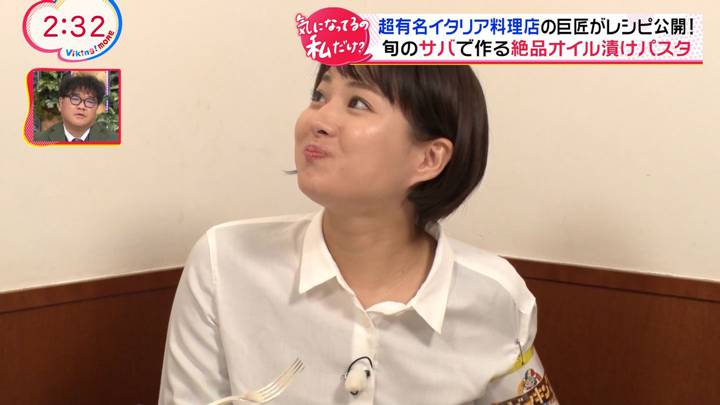 2020年12月16日永尾亜子の画像15枚目