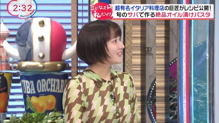 2020年12月16日永尾亜子の画像17枚目