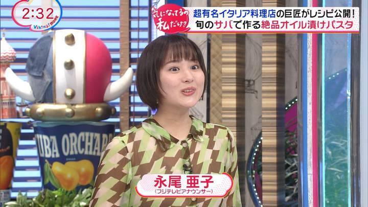 2020年12月16日永尾亜子の画像18枚目