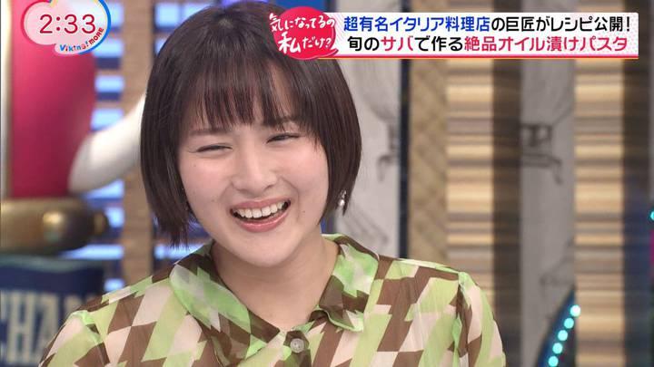 2020年12月16日永尾亜子の画像19枚目