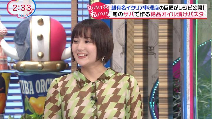 2020年12月16日永尾亜子の画像21枚目