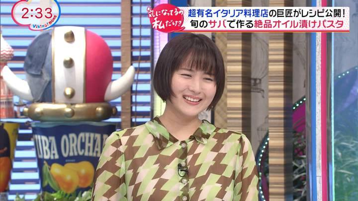 2020年12月16日永尾亜子の画像22枚目