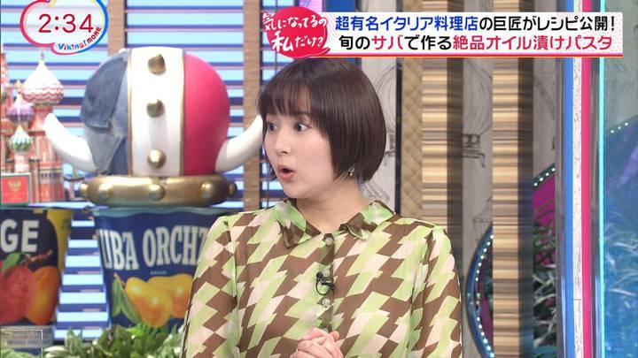 2020年12月16日永尾亜子の画像24枚目