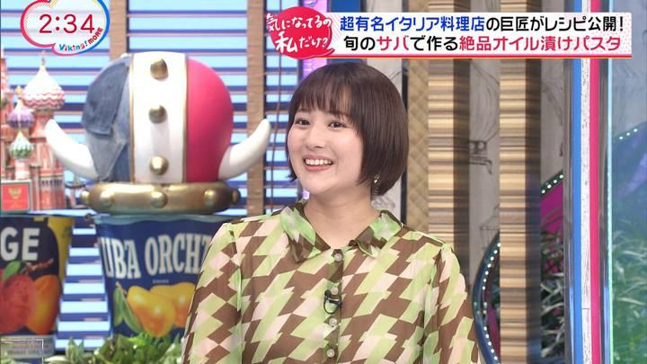 2020年12月16日永尾亜子の画像25枚目