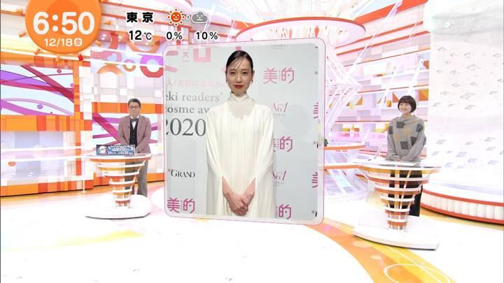 2020年12月18日永尾亜子の画像04枚目