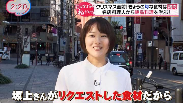 2020年12月23日永尾亜子の画像01枚目