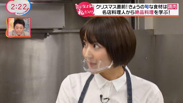 2020年12月23日永尾亜子の画像02枚目