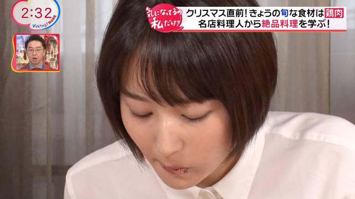 2020年12月23日永尾亜子の画像13枚目
